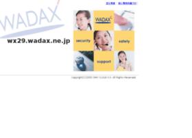 e-midori.com