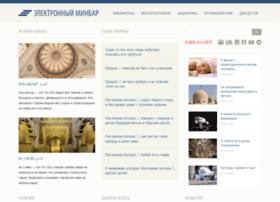 e-minbar.com