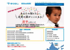 e-mirasen.jp