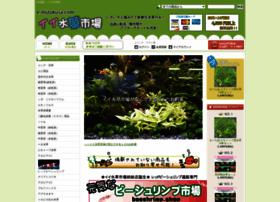 e-mizukusa.com