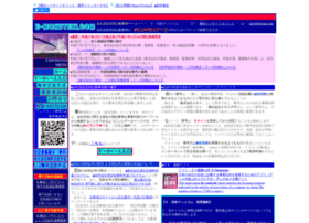 e-mokuteki.com