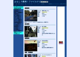 e-mov.com