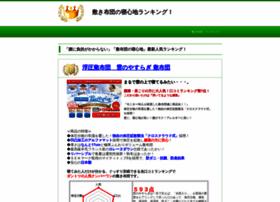 e-mp.net