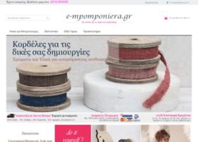 e-mpomponiera.gr