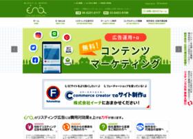 e-n-a.jp
