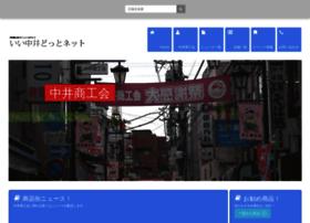 e-nakai.net