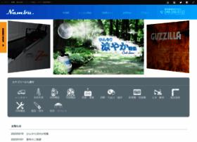 e-nambu.com