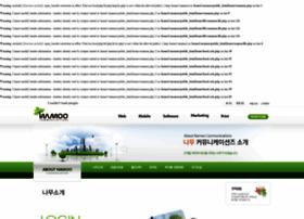 e-namoo.com
