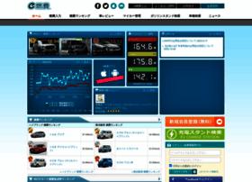 e-nenpi.com