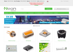 e-neon.ru