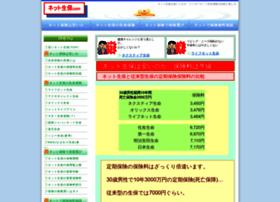 e-net-hoken.com