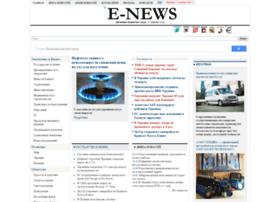 e-news.com.ua
