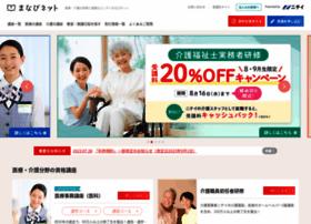 e-nichii.net
