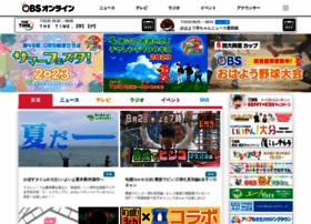 e-obs.com