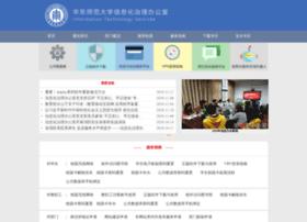 e-office.ecnu.edu.cn
