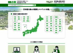 e-ohaka.com