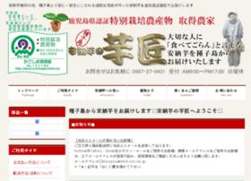 e-oimo.com
