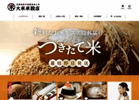 e-okomeshop.com
