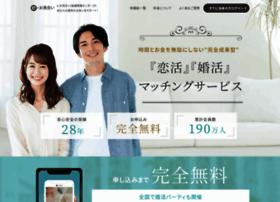e-omiai.jp