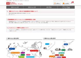 e-omiyage.net
