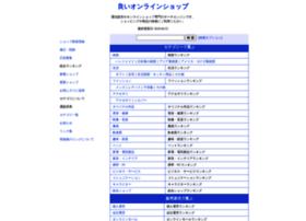 e-onlineshop.jp