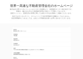 e-ono.jp