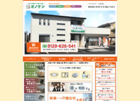 e-onoken.com
