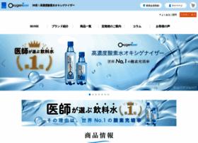 e-oxygenizer.jp
