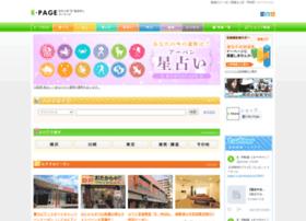 e-page.co.jp
