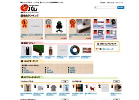 e-pale.jp