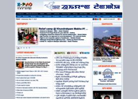 e-pao.org