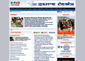 e-paolive.net