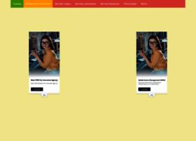 e-papa.ru