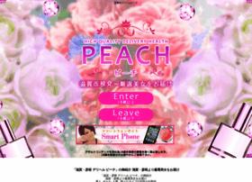 e-peach.jp