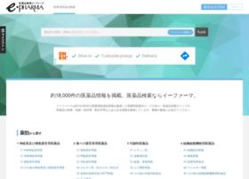 e-pharma.jp