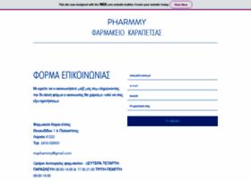 e-pharmacy.gr