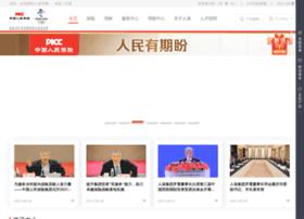 e-picc.com.cn