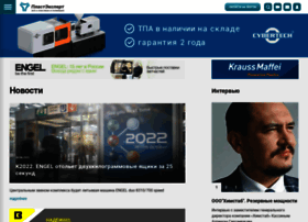 e-plastic.ru