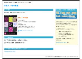 e-poket.com