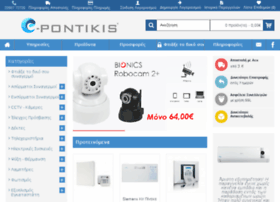 e-pontikis.gr