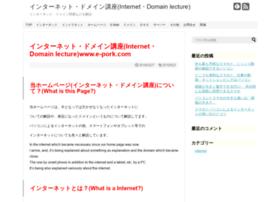 e-pork.com