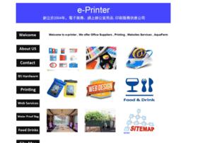 e-printer.com.hk