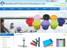 e-prochina.com