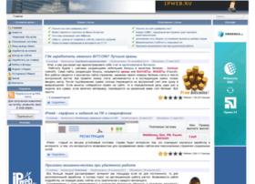 e-profit.com.ua