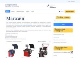 e-progress.com.ua