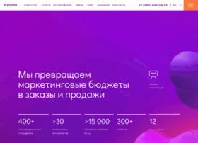e-promo.ru