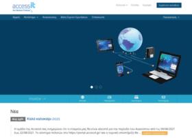 e-prosvasis.net
