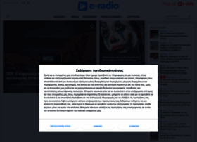 E-radio.gr