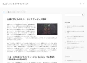 e-rakuraku.com