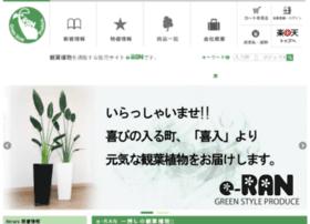 e-ran.jp